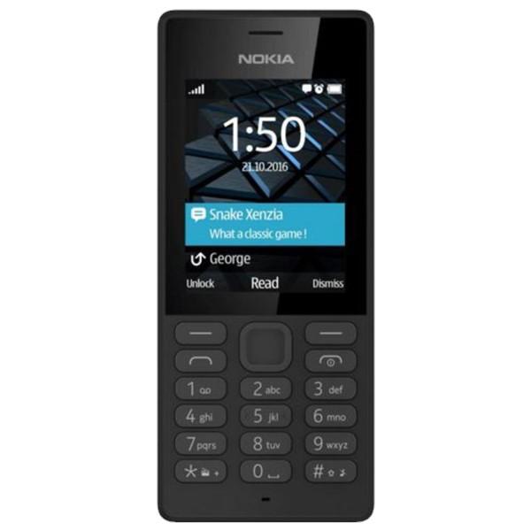 Nokia 150 Dual SIM Black