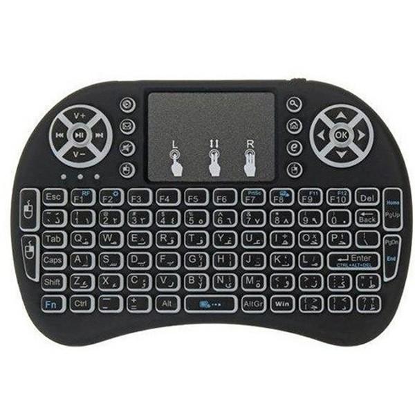 Gembird GMB-I8 bežična mini tastatura