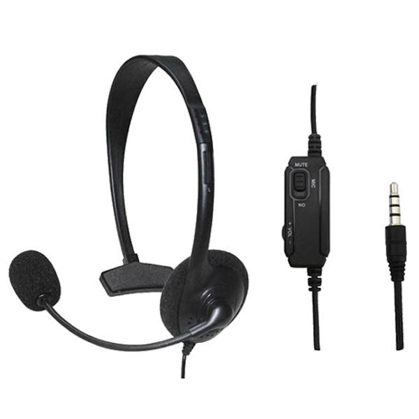 MS HS-Office Slušalice sa mikrofonom