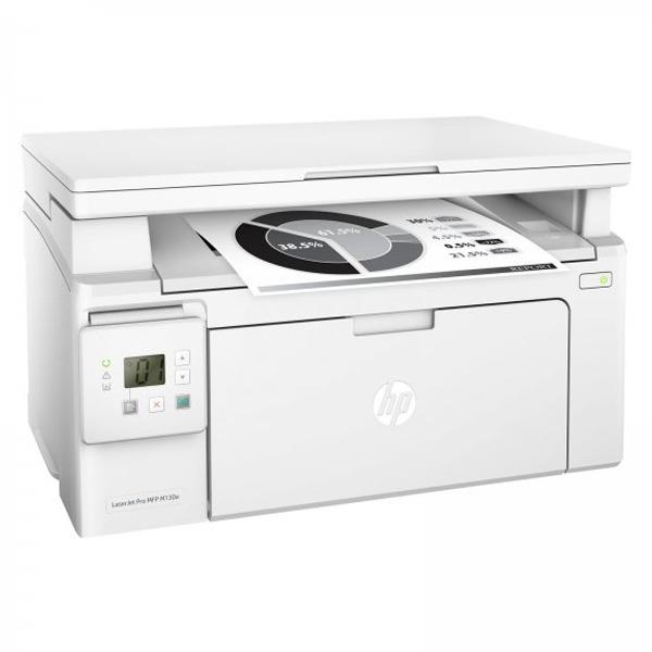 HP LaserJet MFP M130a (G3Q57A)