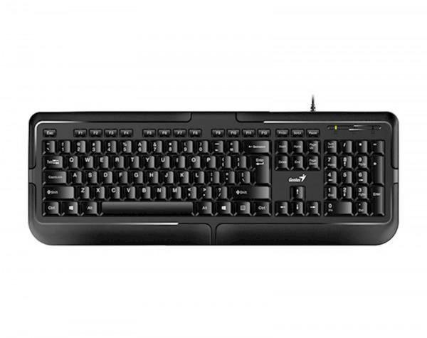 Genius KB-118 tastatura USB SRB