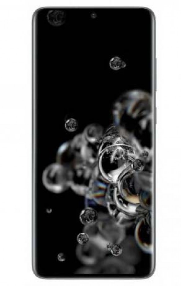 SAMSUNG Galaxy S20 Ultra 12/128GB Siva