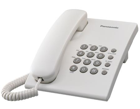Panasonic KX-TS500FXW White