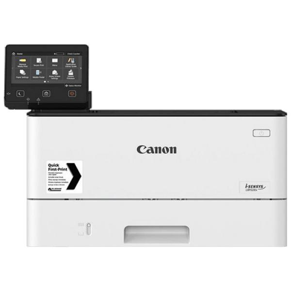 Canon i-SENSYS LBP226dw laserski štampač