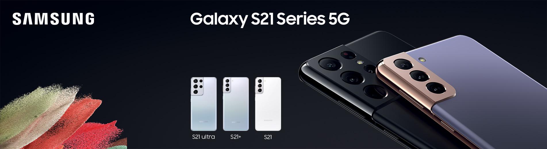 Samsung Galaxy s21 serija telefona